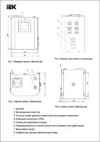 Стабилизаторы напряжения серии BOILER 0.5 IEK (ИЭК) IVS24-1-00500