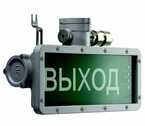 Светильник взрывозащищенный URAN LED Exd-W006 1593000210