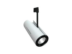 Светильник JET/T LED 35 S D25 4000K 1601000110