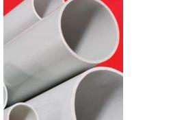 Труба ПВХ жёсткая гладкая д.40мм тяжёлая 3м цвет серый 63540 DKC