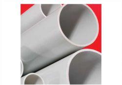 Труба ПВХ жёсткая гладкая д.25мм лёгкая 2м цвет серый 62925 DKC