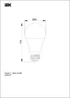 Лампа светодиодная ECO A60 9Вт грушевидная 4000К бел. E27 810лм 230-240В IEK LLE-A60-9-230-40-E27 (ИЭК)