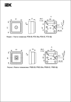 Розетка телефонная 1-м ОП Октава РТ20-ОБ IP20 бел. IEK ETO10-K01-DC (ИЭК)