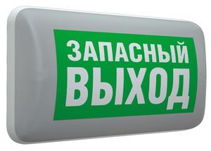 Светильник аварийный MARS 2213-3 LED 4502003230