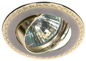 Светильник встраиваемый литой поворотный MR16 контур с рисунком KL23 А SN/G 12V/220V, 50W сатин никель/золото (1 ЭРА (Энергия света) C0043715 точечный купить в Москве по низкой цене
