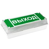 Аварийный светодиодный светильник BS-UNIVERSAL-841-10x0,3 LED Белый свет a14407 Указатель UNIVERSAL 1ч непостоянный накладной IP65 купить в Москве по низкой цене