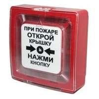 Извещатель пожарный ручной ИПР 513-10 электроконтактный Рубеж ЗС000030078 купить по оптовой цене