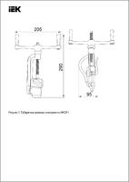 Инструмент для натяжения и резки ленты ИНСЛ-1 (CVF, CT42, OPV) | UZA-41-0001 IEK (ИЭК)