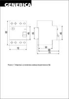 Выключатель дифференциальный (УЗО) ВД1-63 4п 32А 30мА тип AC GENERICA | MDV15-4-032-030 IEK (ИЭК)
