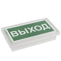 Светильник аварийный светодиодный BS-BRIZ-83-S1-INEXI2 3 IP65 непостоянный Белый свет a15810 Указатель купить в Москве по низкой цене