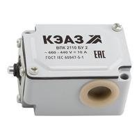 ВПК-2110Б-У2 КЭАЗ (Курский электроаппаратный завод) купить по оптовой цене