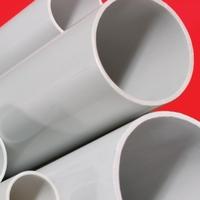 Труба жесткая атмосферостойкая ПВХ 32мм лёгкая, 3м, серый   63932UF DKC (ДКС) купить по оптовой цене