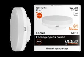 Лампа светодиодная LED 6Вт GX53 220В 2700К Elementary | 83816 Gauss теплый таблетка купить в Москве по низкой цене