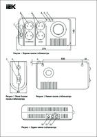 Стабилизаторы напряжения серии SIMPLE 0.75 IEK (ИЭК) IVS25-1-00750