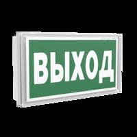Аварийный светодиодный светильник BS-IDON-7811-10x0,3 LED IP65 1час Белый свет a14772