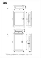 Корпус щита с металлической дверцей встраиваемый КМПв 4/28   MKP54-V-28-30-01 IEK (ИЭК)