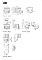 Детектор движения ДД 012 1100Вт угол обз. 180град. дальн. 12м IP44 черн. IEK LDD10-012-1100-002 (ИЭК)