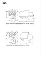 Реле тепловое РТИ-1306 1.0-1.6А IEK (ИЭК) DRT10-0001-D016