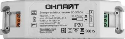 Led-драйвер (блок питания для светодиодов) недиммируемый статический 36Вт 42В пластиковый корпус IP20 ОНЛАЙТ 71672 Navigator купить по оптовой цене