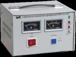 Стабилизатор напряжения однофазный 0.5 кВА СНИ1-0.5 кВА IVS10-1-00500 IEK, цена, купить