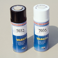 Баллончик распылитель с акриловой краской, RAL 7035 код R5A24 DKC (ДКС) купить по оптовой цене