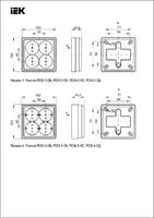 Розетка 4-м ОП Октава РС24-3-ОБ 16А IP20 с заземл. бел. IEK ERO41-K01-16-DC (ИЭК)